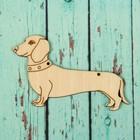 Подвеска - собака «Такса»