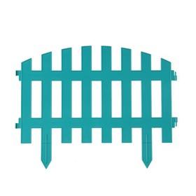 Ограждение декоративное, 35 × 210 см, 5 секций, пластик, бирюзовое, RENESSANS Ош