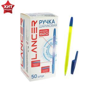 Ручка шариковая Office Style 820, узел 0.7 мм, чернила синие, корпус желтый неон
