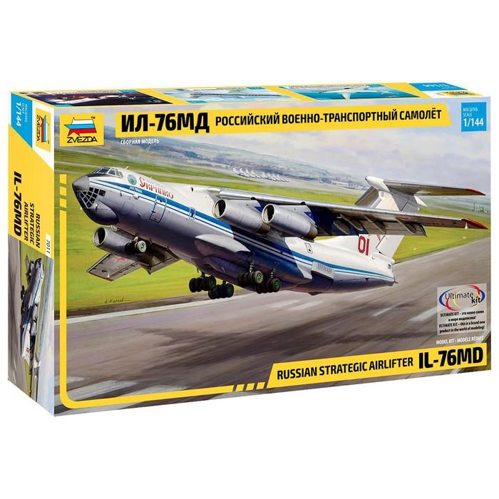 """Сборная модель """"Российский военно-транспортный самолет Ил-76МД"""""""