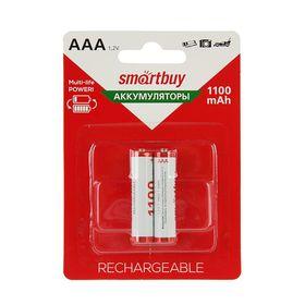 Аккумулятор Smartbuy, Ni-Mh, AAA, HR03-2BL, 1.2В, 1100 мАч, блистер, 2 шт. Ош