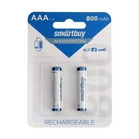 Аккумулятор Smartbuy, Ni-Mh, AAA, HR03-2BL, 1.2В, 800 мАч, блистер, 2 шт. Ош