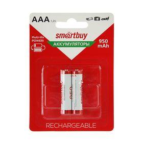 Аккумулятор Smartbuy, Ni-Mh, AAA, HR03-2BL, 1.2В, 950 мАч, блистер, 2 шт. Ош