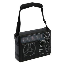 Радиоприемник Ritmix RPR-888, функция MP3-плеера, диктофон Ош
