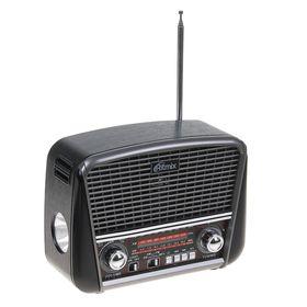 Радиоприемник Ritmix RPR-065 GRAY, функция MP3-плеера, фонарь Ош
