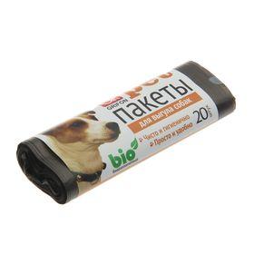 Пакеты для выгула собак 25×40 см Grifon, ПНД, толщина 15 мкм, 20 шт, цвет чёрный Ош