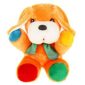 Мягкая игрушка «Собака Пуговка-1», 36 см, МИКС