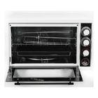 """Мини-печь """"Чудо Пекарь"""" ЭДБ-0124, 1500 Вт, 39 л, таймер+гриль, белый"""