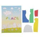 """Аппликация - открытка 3D """"Мир"""" из ЕVA"""