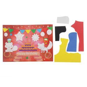 Аппликация - открытка 3D «День Рождения», из ЕVA Ош