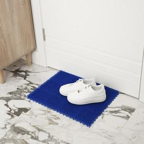 Покрытие ковровое щетинистое без основы «Травка», 40×53 см, цвет синий Ош