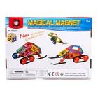 Конструктор магнитный «Магический магнит», 56 деталей - Фото 7