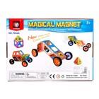 Конструктор магнитный «Магический магнит», 46 деталей - Фото 7
