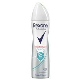 Антиперспирант Rexona MotionSense «Антибактериальная свежесть», аэрозоль, 150 мл