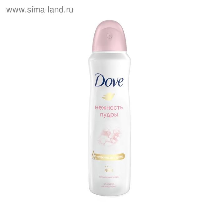 Антиперспирант Dove «Нежность пудры», аэрозоль, 150 мл