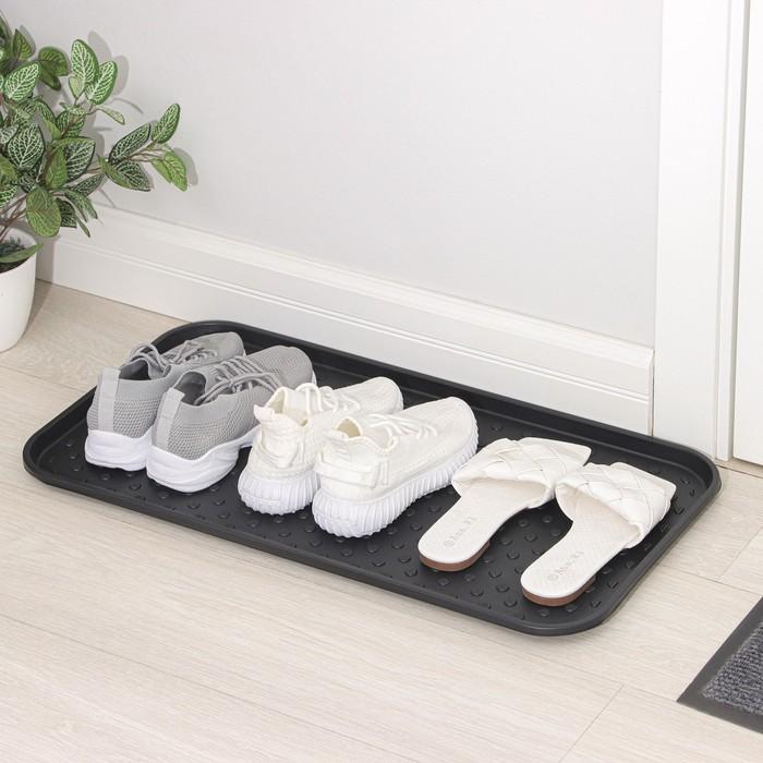 Лоток для обуви, 70х37 см, цвет черный