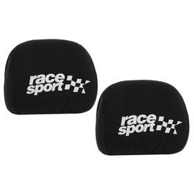 Чехлы на подголовник Race Sport, черные, набор 2 шт Ош