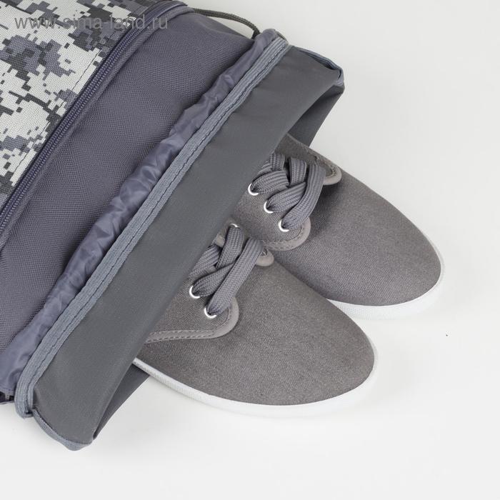 Мешок для обуви, отдел на шнурке, наружный карман на молнии, цвет серый