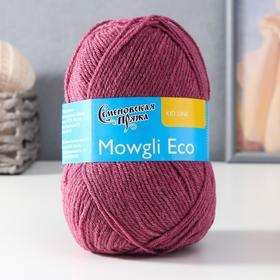 Пряжа Mowgli Eco (МауглиЭко) 90% акрил, 10% капрон 200м/50гр бруснич (51)