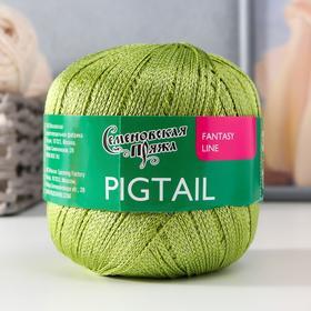 Пряжа Pigtail (Косичка) 60% вискоза, 40% полиэстер 313м/100гр  фисташк_х1 (10)