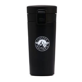 Термокружка 'Мастер К. Coffee', 400 мл, сохраняет тепло 6 ч, 7.5х17.5 см Ош