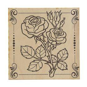 Доска для выжигания 'Роза' 15 х 15 см Ош