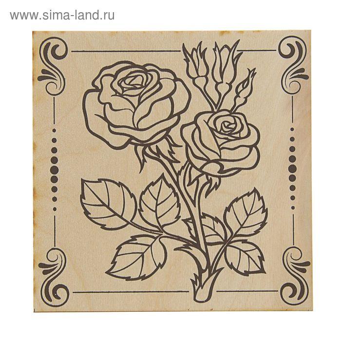 """Доска для выжигания """"Роза"""" 15 х 15 см"""