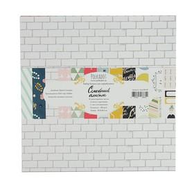 """Набор бумаги д/скрапбукинга (13 листов) """"Семейный альбом"""" 30,5х30,5 см"""