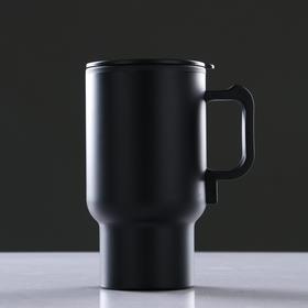 """Термокружка автомобильная """"Вильбон"""" от прикуривателя, 450 мл, чёрная матовая, 13х16 см"""