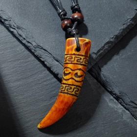 Кулон унисекс 'Клык', цвет коричнево-чёрный, 40-80см Ош
