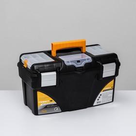 """Ящик для инструментов с коробками, """"Гефест"""" 18'"""