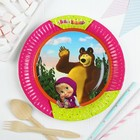 Тарелка бумажная «Маша и Медведь», 23 см, набор 6 шт.