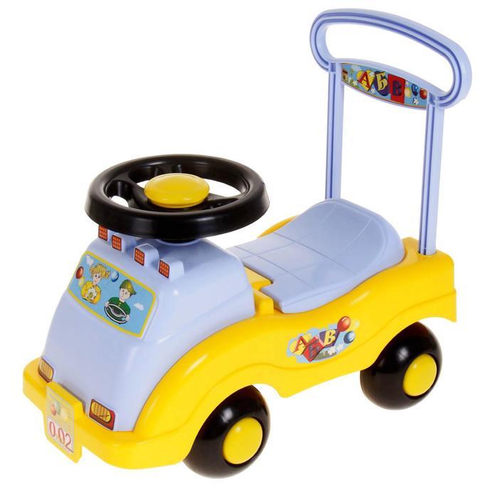 Толокар-автомобиль №2, с гудком-пищалкой