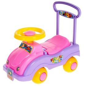 Толокар-автомобиль для девочек, с гудком-пищалкой Ош