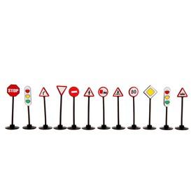 Игра «Дорожные знаки»