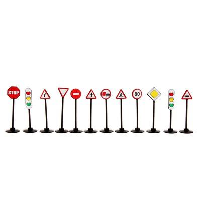 Игра «Дорожные знаки» - Фото 1