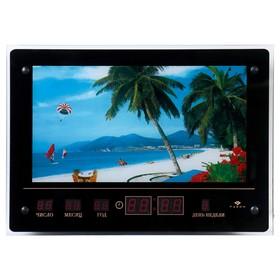 Световая картина 'Пляжный отдых' с информационным календарём Ош