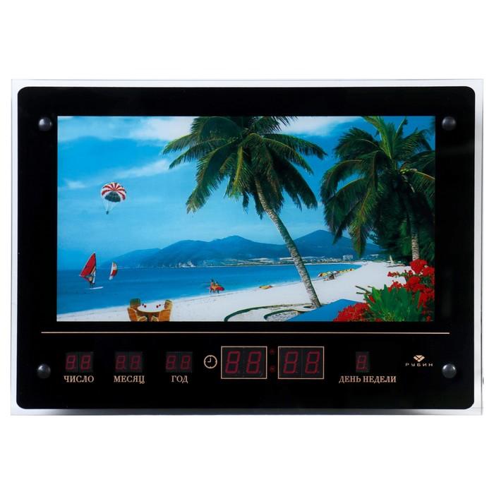 Световая картина Пляжный отдых 4733 см
