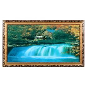 Световая картина 'Природная мощь' со звуком пения птиц и водопада Ош