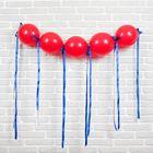 """Гирлянда из воздушных шаров """"Пират"""", набор: 5 линколунов, лента, декор"""