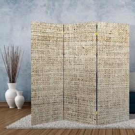 Ширма 'Мешковина', 160 × 150 см Ош