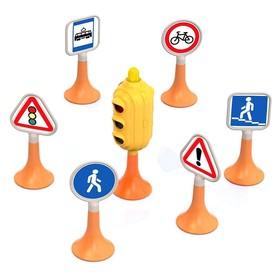Набор «Дорожные знаки» №1, светофор, 6 знаков Ош