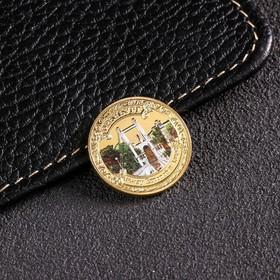 Монета «Оренбург», d= 2.2 см Ош