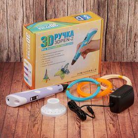 3D ручка с дисплеем, набор PLA пластика, цвет фиолетовый, диаметр сопла 0,7 мм
