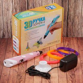 3D ручка с дисплеем, набор PLA пластика, цвет розовый