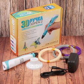 3D ручка с дисплеем, набор PLA пластика, цвет голубой