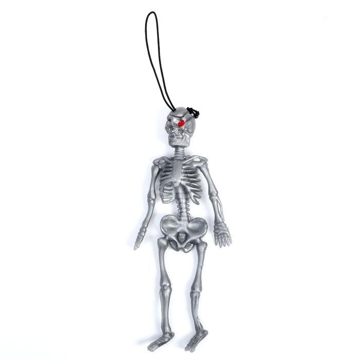 Прикол Скелет, резиновый, цвет серый