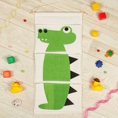 Кармашек подвесной водонепроницаемый «Крокодил»