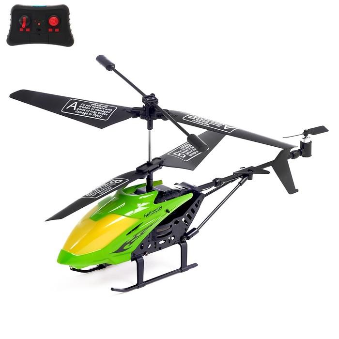 Вертолет радиоуправляемый «Эксперт», работает от аккумулятора, 3,5 канала, свет, МИКС