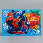 """Аппликация гелевыми стразами """"Самого классного Нового года!"""", Человек-паук"""